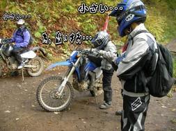 Sany0037a